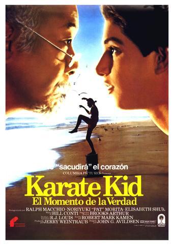 """Poster for the movie """"Karate Kid, el momento de la verdad"""""""