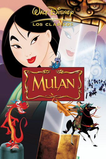 """Poster for the movie """"Mulán"""""""