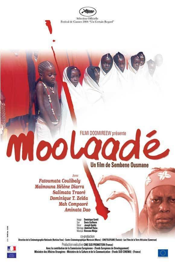 """Poster for the movie """"Moolaadé"""""""
